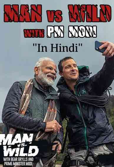 MAN VS WILD WITH BEAR GRYLLS AND PM MODI (2019 Free Download or Watch) 1