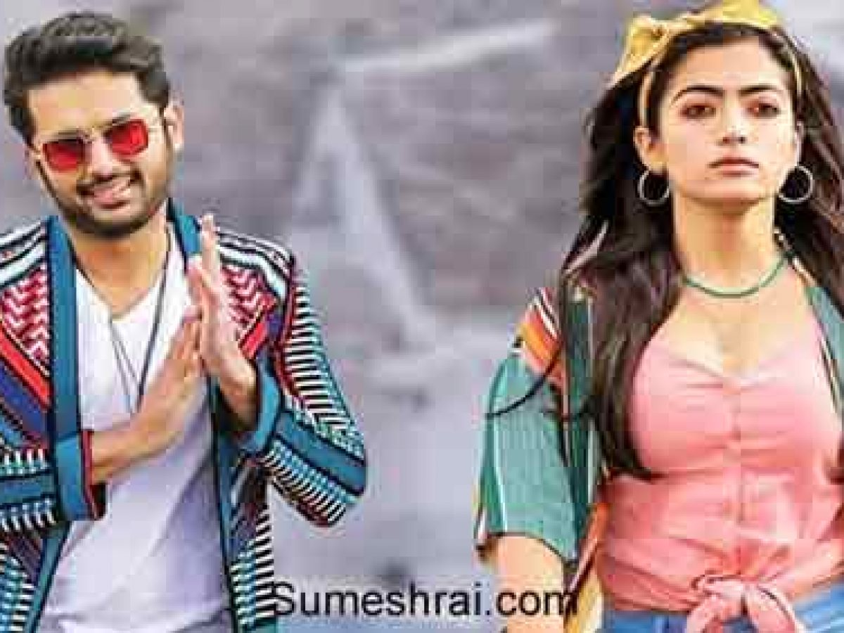 Bheeshma Telugu Movie Nithin Download Free