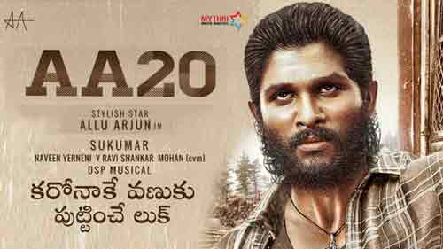 AA20 Full Movie Download in Hindi