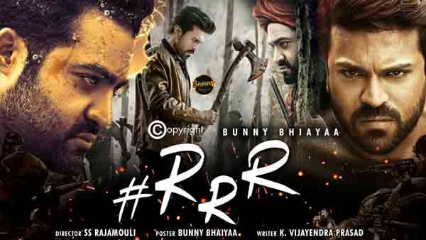 R3 Movie Hindi dubbed Download