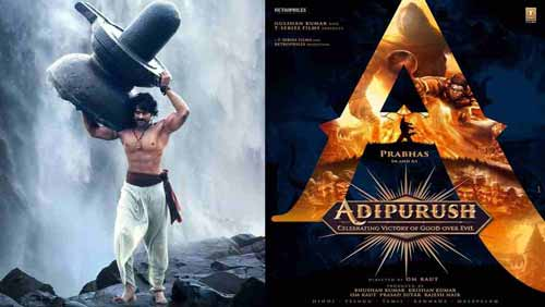 Adipurush Prabhas Movie Download